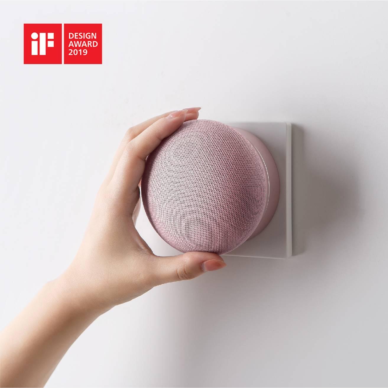 为时尚家居品牌NOME设计助眠产品Moon Speaker