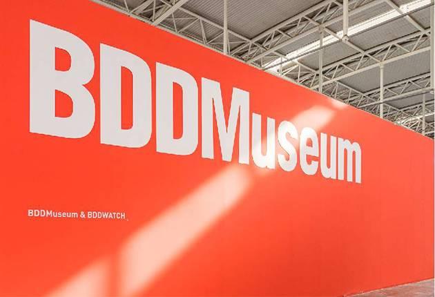 为设计驱动型品牌观察平台,打造极致展厅博物馆